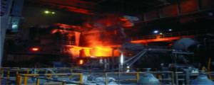 Ajaokuta Steel rolling Mill